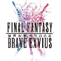 最终幻想:勇气启示录礼包